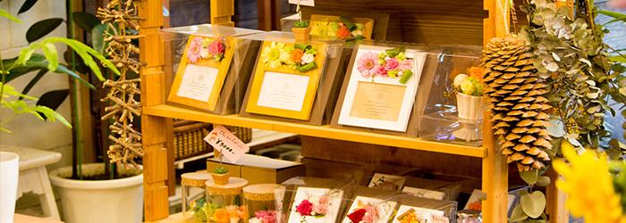 ゆう月 会席料理 懐石料理 お祝い 慶事 誕生日 綾部 舞鶴 福知山 京都 プリザーブドフラワー アレンジ 花束 ゆいまーる