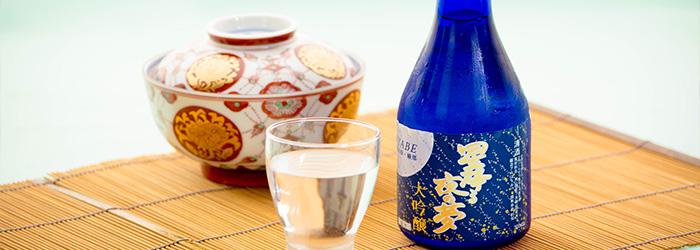 ゆう月 会席料理 懐石料理 お祝い 慶事 誕生日 綾部 舞鶴 福知山 京都 綾小町 大吟醸 若宮酒造 日本酒