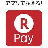 綾部 ゆう月 会席料理 和食 会計 支払い スマホアプリ決済 アプリ決済 バーコード決済 楽天ペイ LINEPay Alipay スマホで支払い