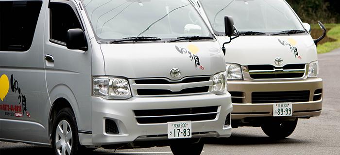 綾部の料亭 ゆう月 法事の送迎車画像