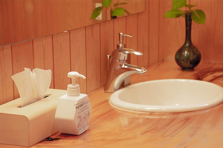 綾部の和食レストラン ゆう月の新型コロナウイルス対策 手洗い場