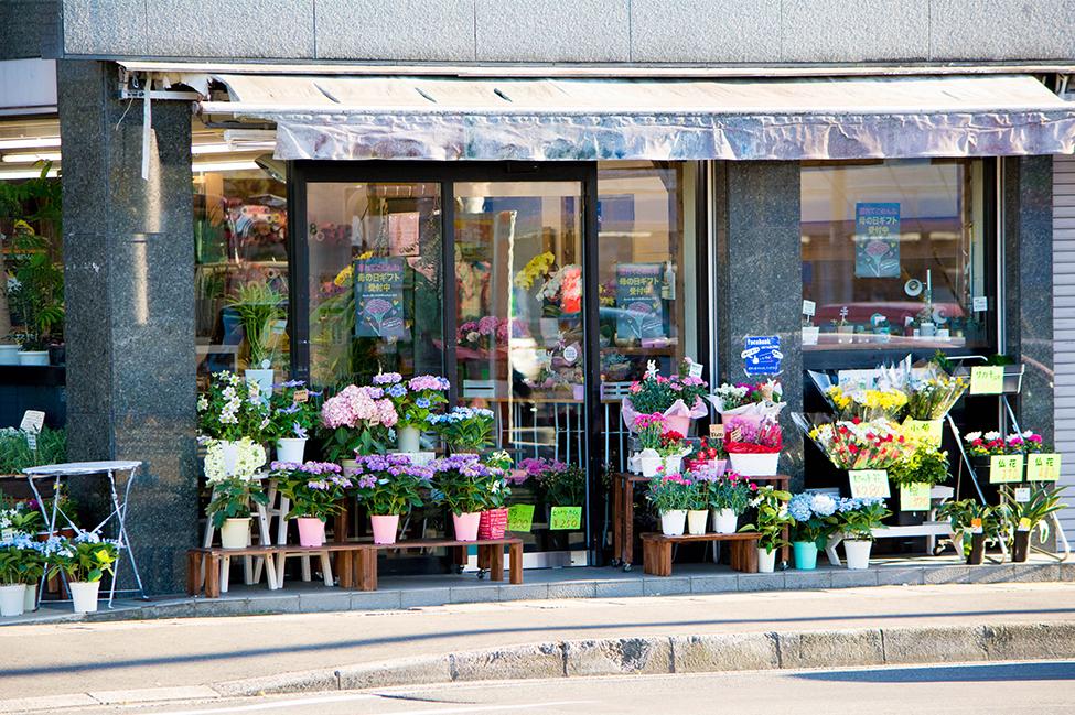 綾部 ゆう月の周辺案内 おすすめの店 花屋 ゆいまーる 店の外観