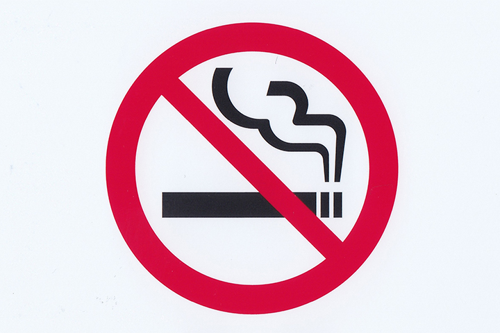 綾部の料亭 ゆう月 タバコの禁煙について