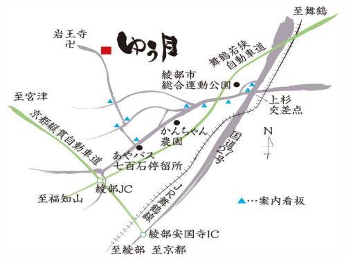 綾部の料亭 ゆう月 地図