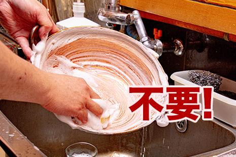 レストラン ゆう月 鍋のデリバリー 洗わなくていい