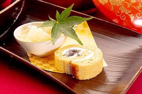 綾部の料亭 ゆう月 秋の会席料理のページ 和食料理のデザート ロールケーキ 和三盆