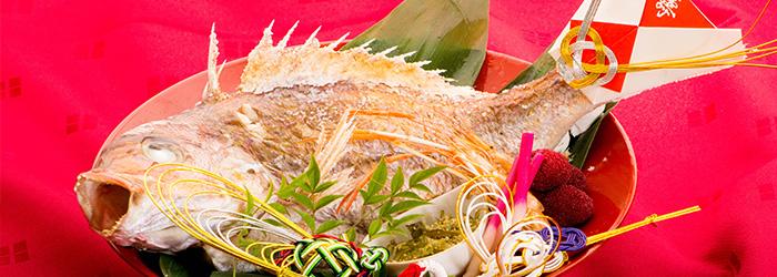 和食 懐石 会席 ゆう月 お祝い お食い初め お宮参り 祝い鯛