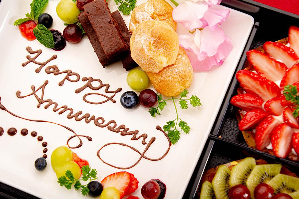 綾部の和食レストラン ゆう月のケータリング お祝いパーティー anniversary