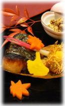鰆の味噌柚庵焼き