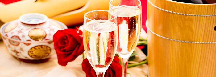 京都 綾部 ゆう月 和食 会席 お祝い 乾杯 スパークリングワイン