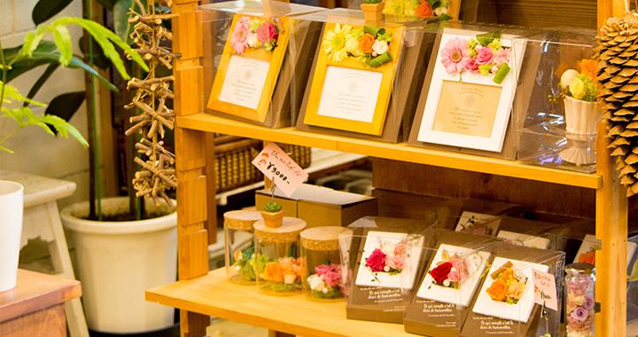 綾部 ゆう月の周辺案内 おすすめの店 花屋 ゆいまーる プリザーブドフラワー