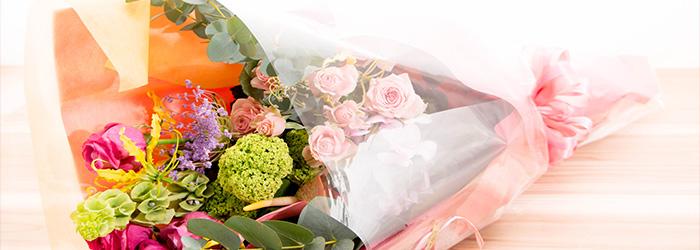 綾部 会席 ゆう月 花屋 ゆいまーる 花束 お祝い 誕生日 プレゼント