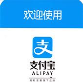 京都 綾部 舞鶴 福知山 ゆう月 楽天ペイ スマホ決済 スマホ支払い アプリ決済 ラインペイ Alipay
